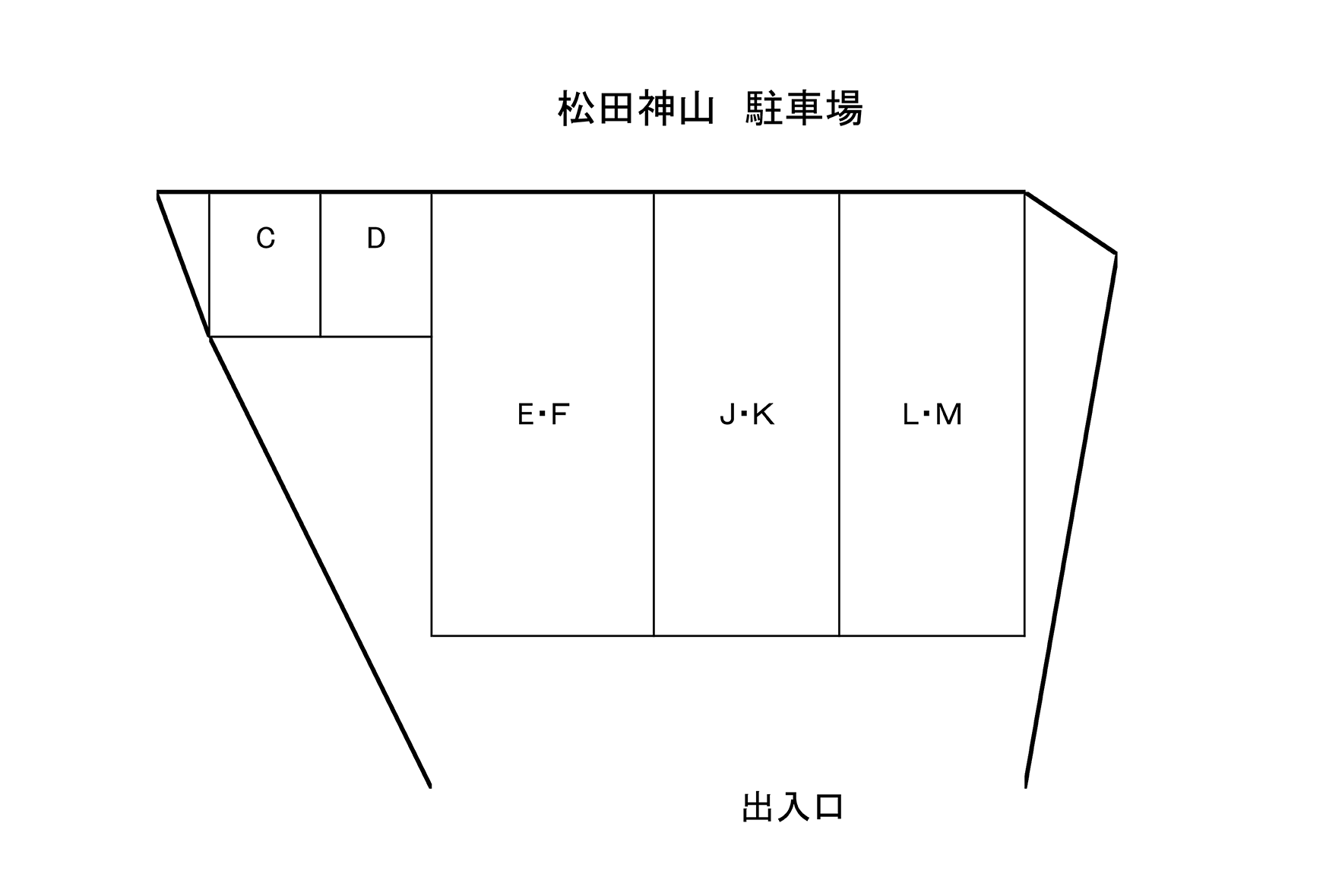 松田町 駐車場